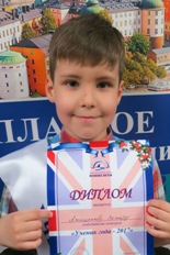 Ажищенков Захар (школа № 45 )
