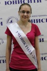 Алпатова Татьяна (школа № 207)