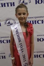 Ануфриева Анастасия (школа № 26)