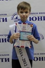 Бирюков Антон (школа № 76)