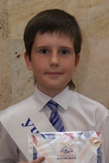 Василевский Влад (школа № 96 )