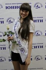 Горбунова Наталья (экономический лицей)