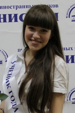 Горбунова Наталья (гимназия № 15)
