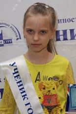 Данилова Дарья (школа № 28 )