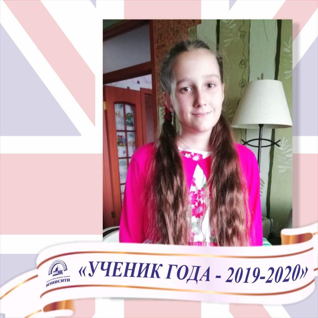 Денисенко Людмила, школа 153