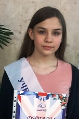 Елкина Карина (школа № 199)