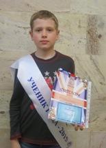 Ермаков Никита (школа № 158)
