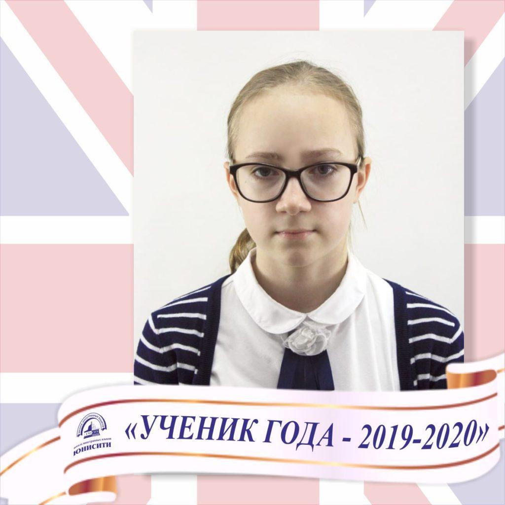 Кривоносова Кира, школа 134