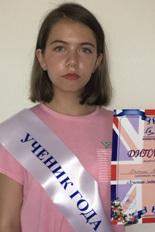 Марченко Мария (школа № 207)