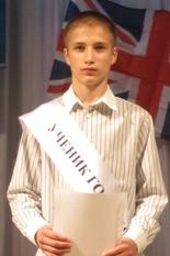 Петров Никита (школа № 207)