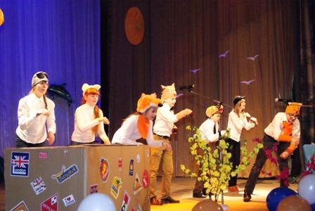 """Победители """"Юнисити-шоу"""" из школы №45 с музыкальной композицией """"What does the Fox say?"""""""