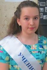 Пономарева Софья (школа № 134)