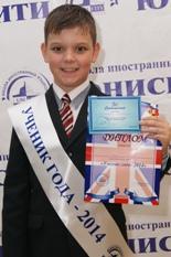 Суконных Дмитрий (школа № 64)
