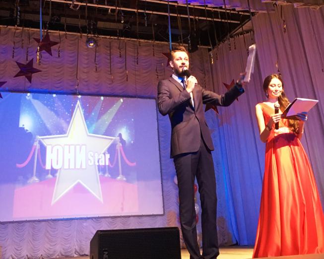 """Торжественное открытие Церемонии вручения премии """"ЮНИstar"""""""