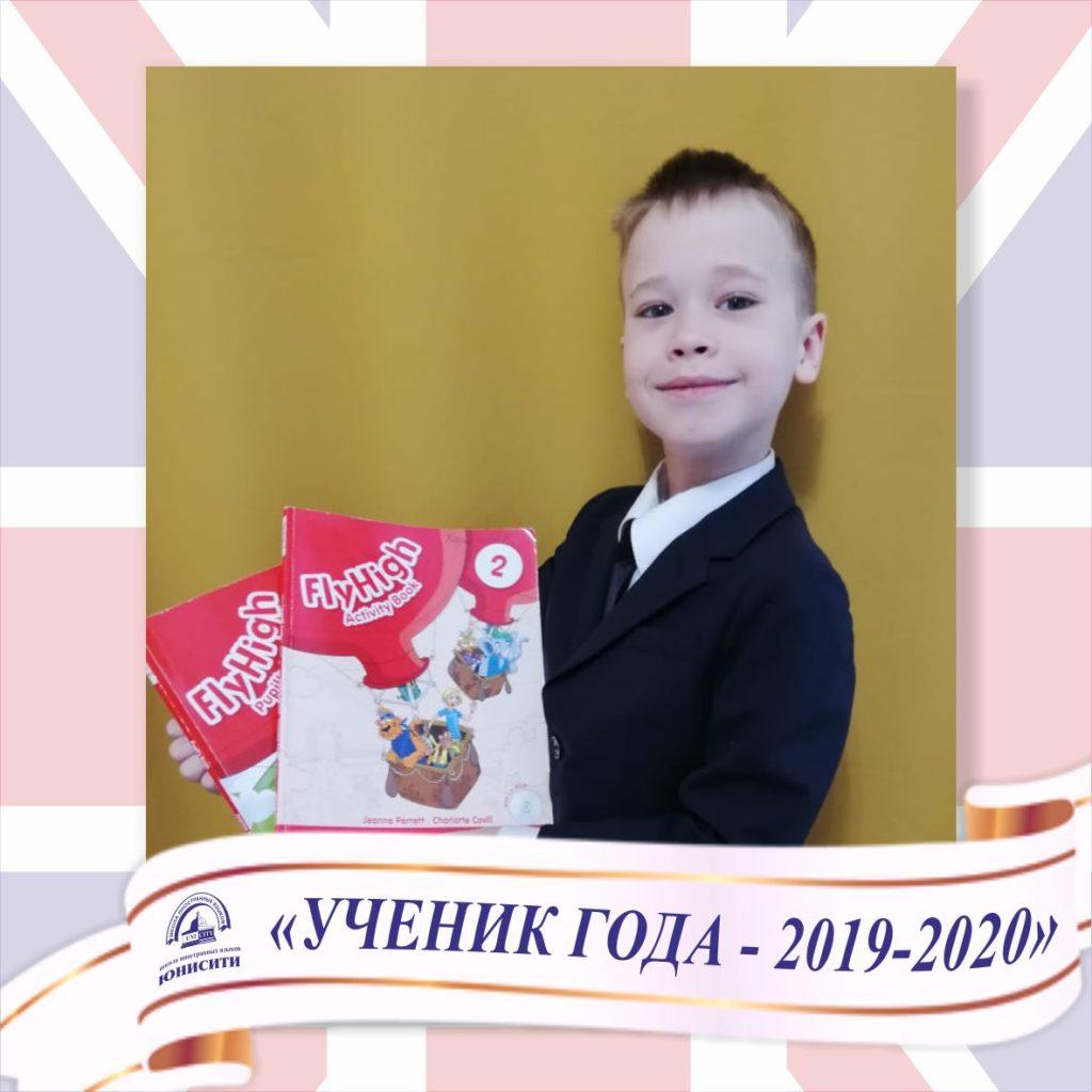 Харитин Александр, офис