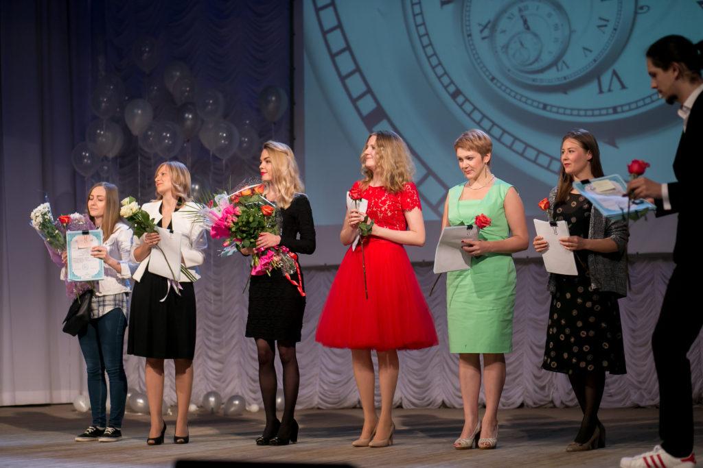 Церемония награждения преподавателей