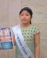 Чон Да Ын (школа № 206)